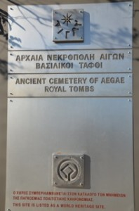 The tomb at Vergina